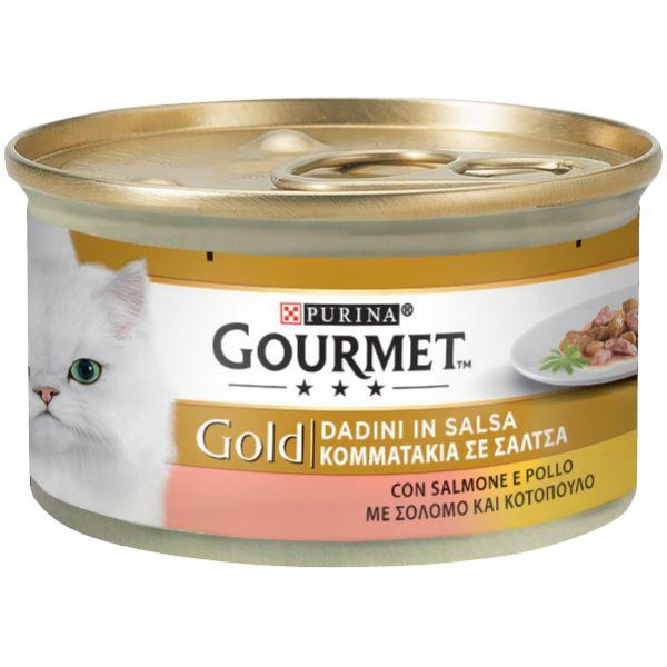 Котешка Храна Gourmet® Gold Хапки В Сос Със Сьомга И Пиле, 85g