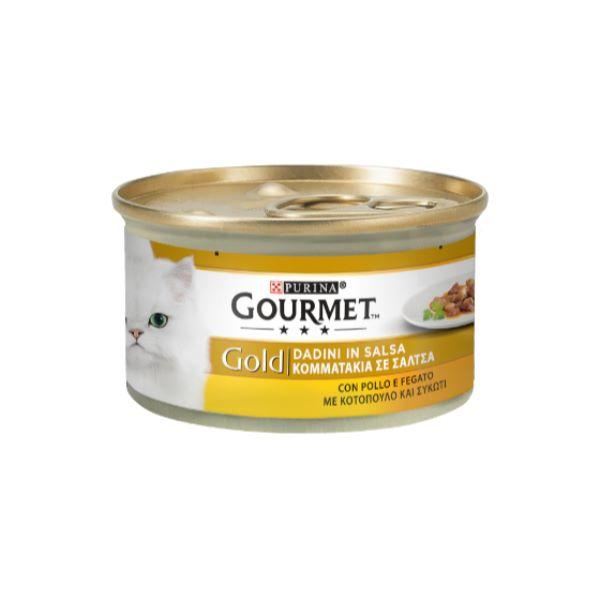 Котешка Храна Gourmet® Gold Хапки В Сос С Пиле И Черен Дроб, 85g