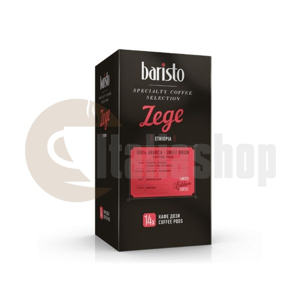 Кафе дози Baristo Specialty Coffee Zege 14 бр