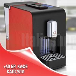 Caffè D'italia Chikko италианска кафе машина + 50 Капсули