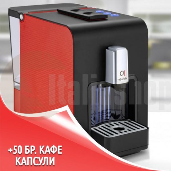 Caffè D'italia Chikko италианска кафе машина + 50 Капсули + подарък кутия за капсули