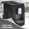 Caffè D'italia 200 Капсули Кафе + Chikko Машина